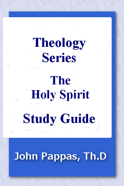 Study Guide for the Doctrine of the Holy Spirit