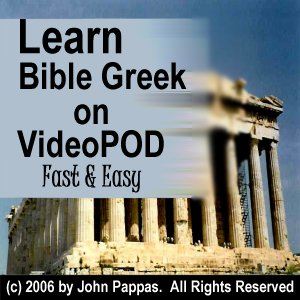 Bible Greek Vpod