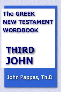 The Greek new Testament Wordbook - Third John